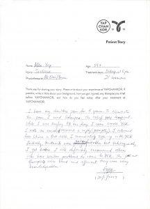 Madam Yap Shoulder Pain Testimonial for YAPCHANKOR