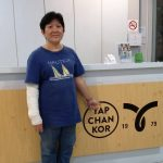 Lai Neo wrist pain YAPCHANKOR Testimonial